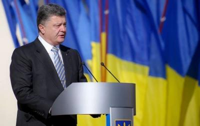 Президент України привітав із днем незалежності видовищним відео