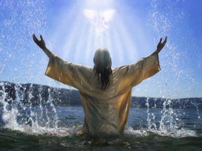 Релігійне походження свята Водохреща