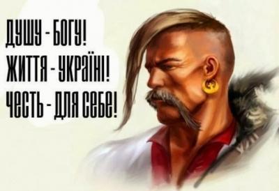 Свято Покрови – козацьке і загальноукраїнське
