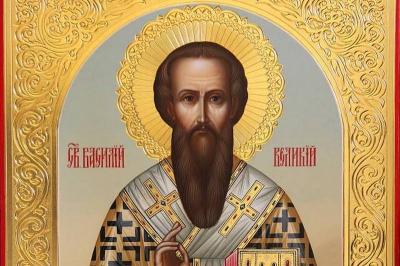 14 січня церква святкує Василія.