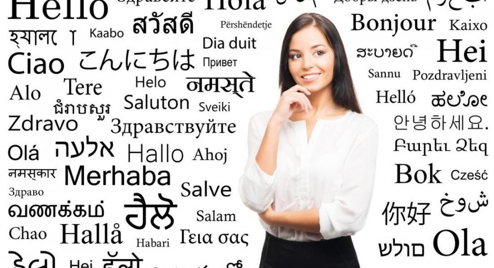 Корисні презенти для перекладача