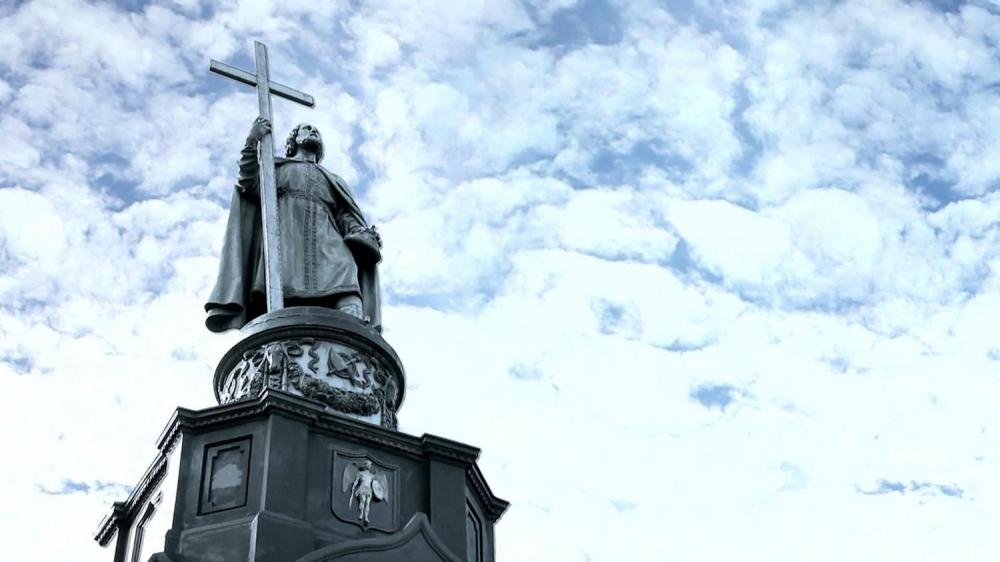 28 липня – День Володимира