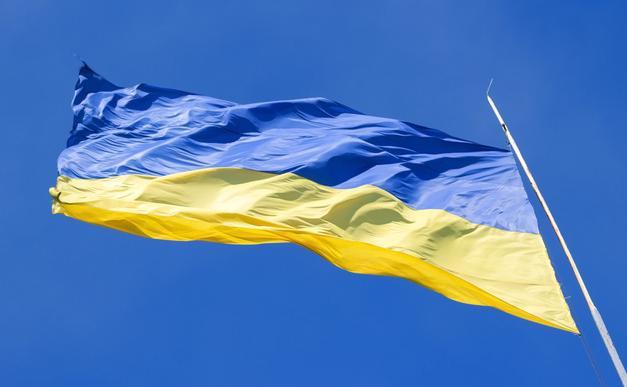 Скільки вихідних на День Незалежності 2018 в Україні