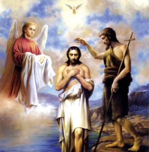 Хрещення Господнє 2020 році: історія