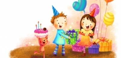 Традиції дня рожденья