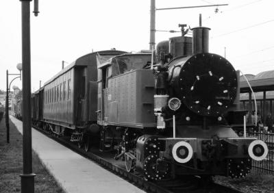 Первая украинская железная дорога